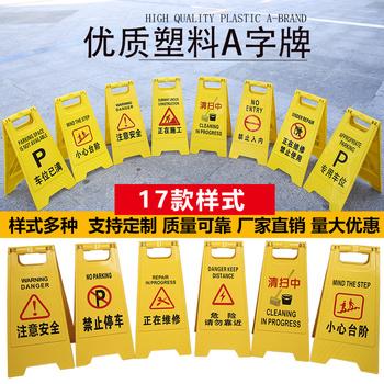 Аварийные знаки,  Только шаг предупреждение карты желтый сказать шоу карты елочка карты пластик A тарелки экран марк карты на месте строительство хорошо человек, цена 145 руб