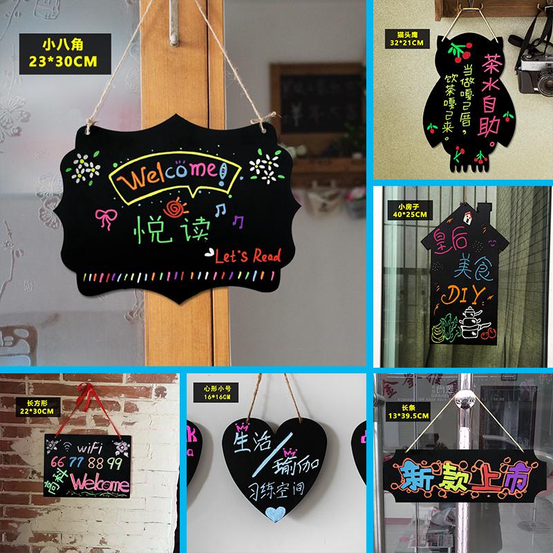 秀艾迪造型可写挂式广告小黑板家用挂牌迷你创意文艺标示WIFIv造型板门牌吊牌价格装饰双面记事计划留言板