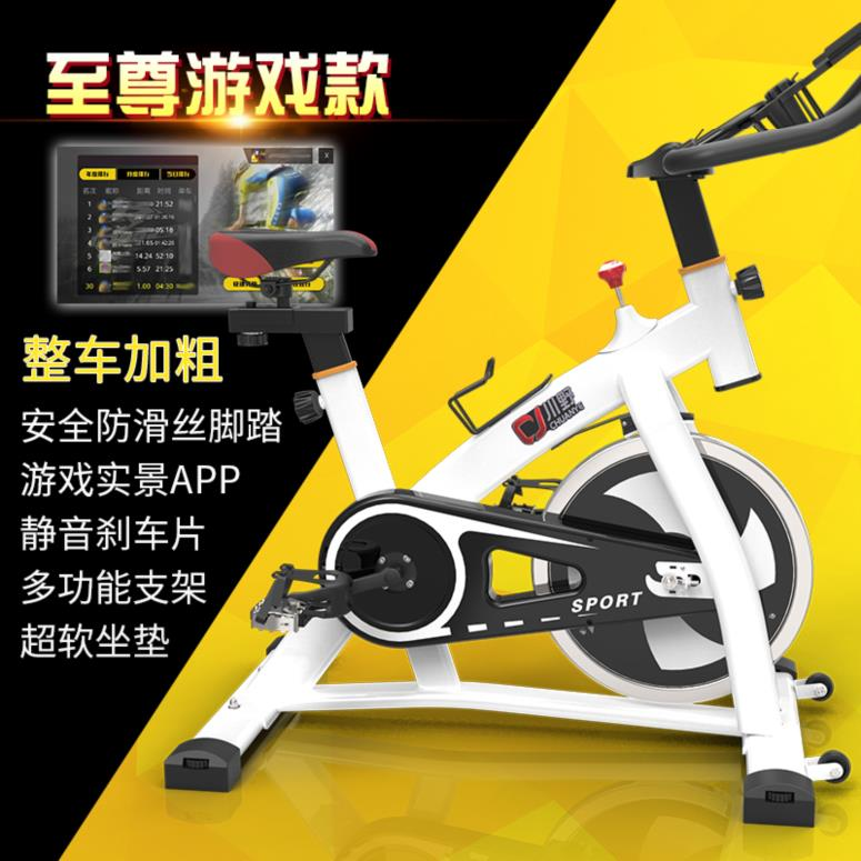 Dynamic bicycle household equipment sports fitness device fitness bike heart rate monitoring room new electromagnetic control system