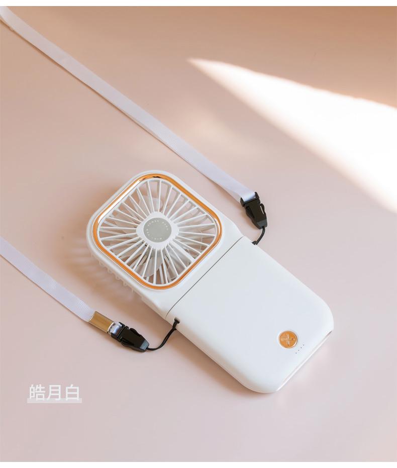 USB超薄便携折叠挂脖风扇