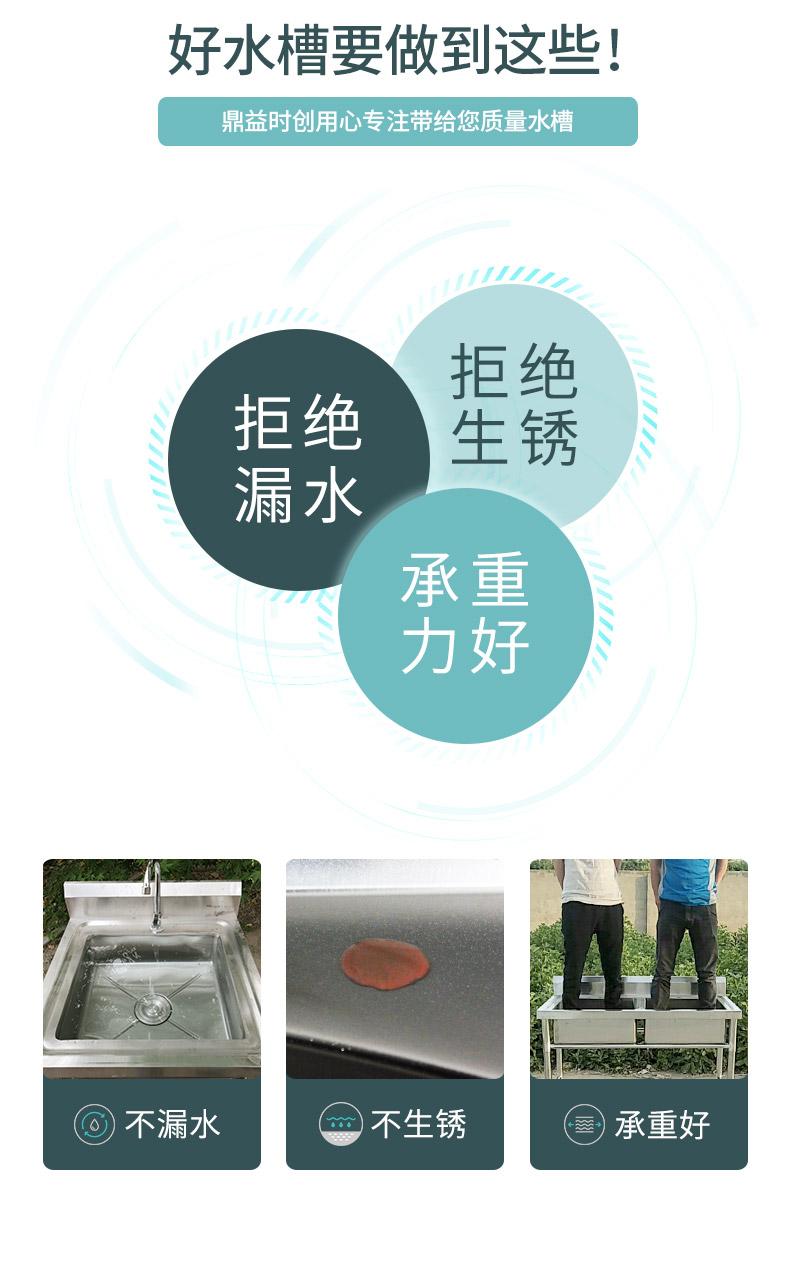 商用不锈钢水槽水池双水槽洗菜盆洗碗池厨房家用带支架单水槽洗手盆大详细照片