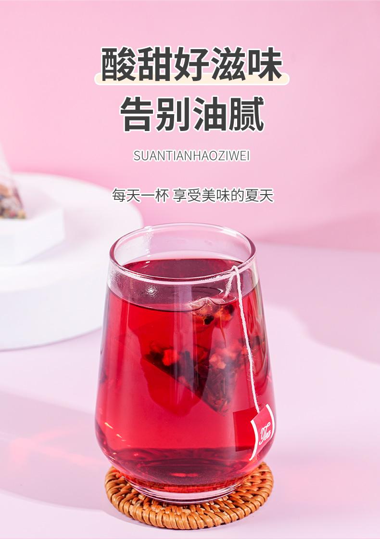 小黄城  老北京酸梅汤茶包 250g 25包 图4