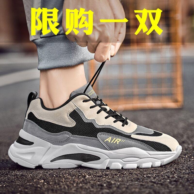 鞋子男潮鞋2020年秋冬新�款韩版潮流百搭休闲老爹男士跑步运动男鞋