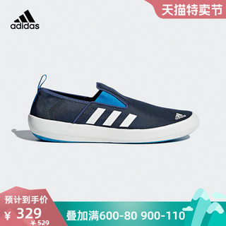 Adidas adidas casual shoes summer new men and women a pedal outdoor shoes AQ5201
