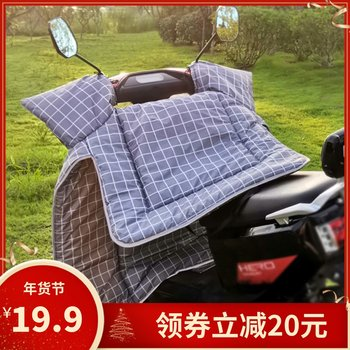 Electric motorcycle windshield is winter plus velvet thickened and double-sided waterproof battery car warm knee pads windshield