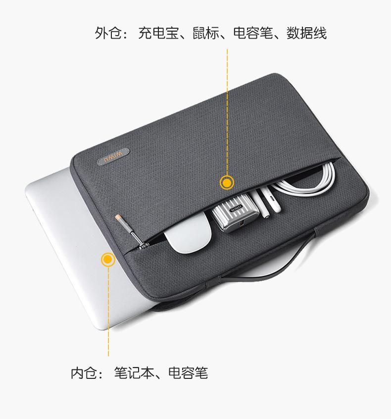 WiWU 飞行家内胆包 (https://www.wiwu.net.cn/) 内胆包 第3张