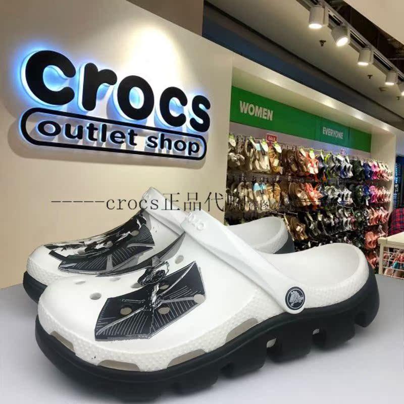 年后初八发货Crocs洞洞鞋卡骆驰厚底休闲男女鞋迪特夏季运动凉拖