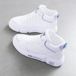 High-top shoes women's wild new spring models student explosion models ins street style trendy shoes white shoes spring 2021 women's shoes