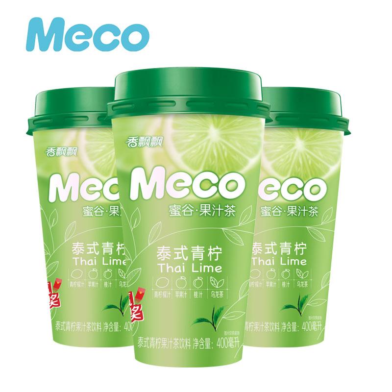 香飘飘meco蜜谷果汁茶饮料8杯