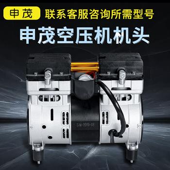 Год обезьяны Мао пустой пресс машинально глава медь близнец двигатель двигатель масляные немой воздушный насос волосы мотивация сжатие машина оснащена модель, цена 4037 руб