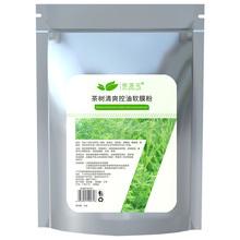 保湿控油改善痘痘肌茶树软膜粉