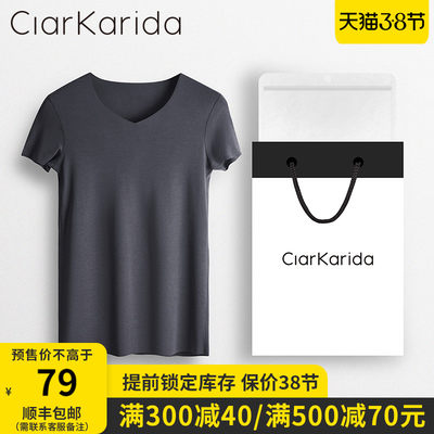 Short-sleeved t-shirt V-neck men's modal ice silk feels no trace underwear comfortable home service clothes body shirt tide