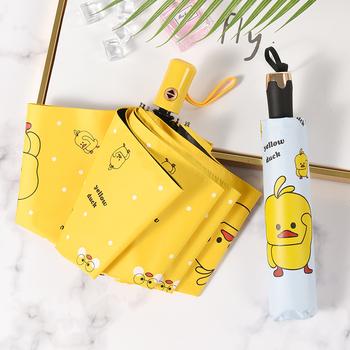 全自动雨伞女晴雨两用遮阳伞ins折叠伞