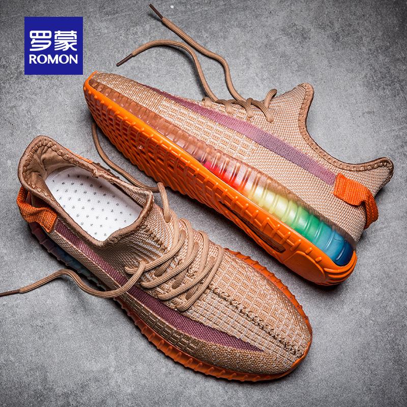 飞织透气、鞋型骚:Romon罗蒙 夏季新款 彩虹椰子鞋