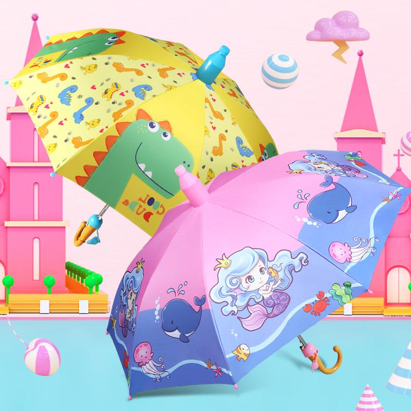 儿童雨伞小学生晴雨两用男女童直长柄半自动女孩幼儿园宝宝上学伞