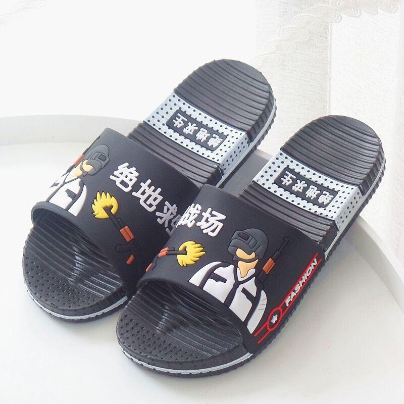 8-16岁男大童凉拖鞋夏室内家用中大童男童拖鞋卡通大男孩洗澡