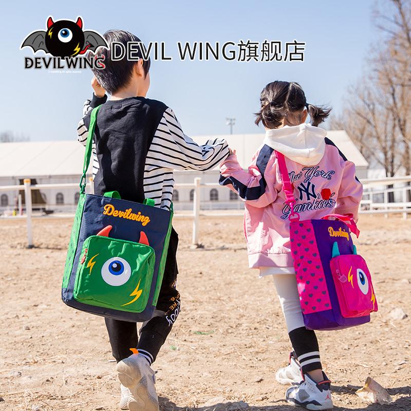 韩国进口 Devilwing 小恶魔 学生补习挎包 单肩包 天猫优惠券折后¥99包邮(¥149-50)