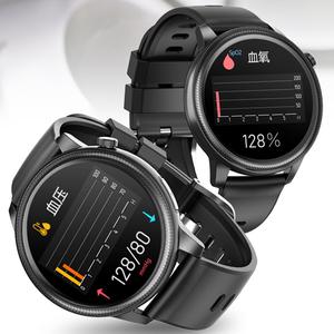 【高精度医疗级】华为手机通用智能手表