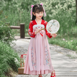 Children's Hanfu Girl Costume Super Fairy Chinese Style Princess Dress Light Gauze Flowy Embroidery Improved Underwear Daily Spring and Autumn