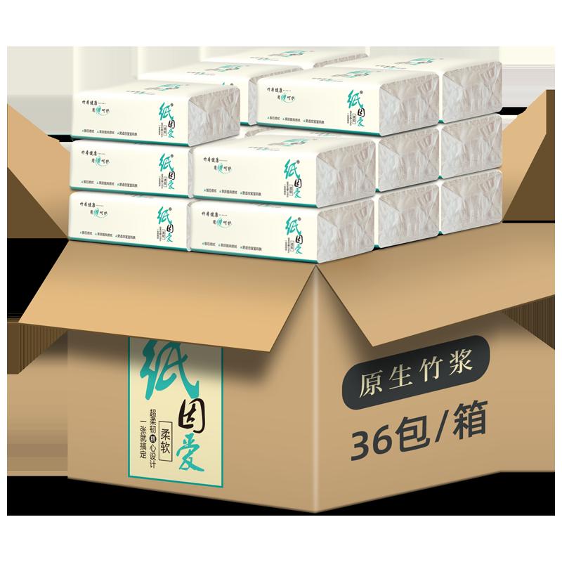 纸因爱本色抽纸3层36包
