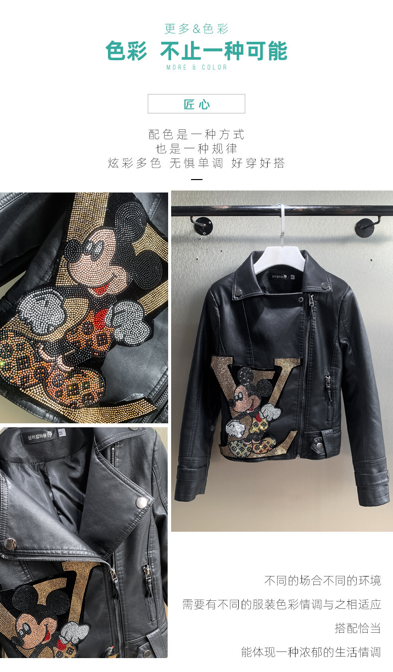 2020 autumn and winter new locomotive leather jacket short Korean version of hot drill lady yang air thin Mickey coat tide 33 Online shopping Bangladesh