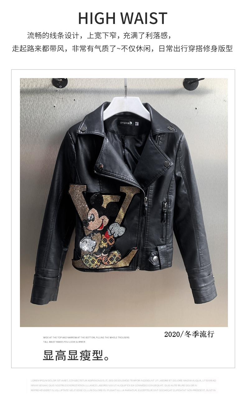 2020 autumn and winter new locomotive leather jacket short Korean version of hot drill lady yang air thin Mickey coat tide 35 Online shopping Bangladesh