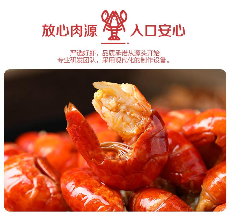 鲜虾液氮锁鲜 CP正大食品 麻辣小龙虾尾 250克*7盒 图7