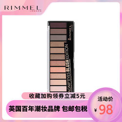 Rimmel Rui Mi London Charm Twelve Color Eyeshadow Palette Ins Cheap Student Earth Color Matte Glitter Package Tax