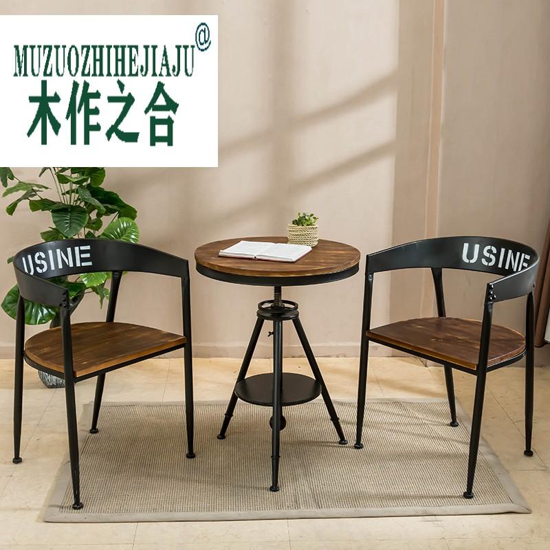 咖啡厅铁艺工业复古实木桌椅户外组合阳台休闲简约北欧桌椅风