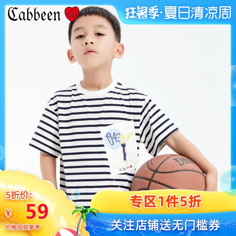 卡宾圆领男童T恤儿童小王子联名童装上衣宝宝T恤条纹中大童短袖潮
