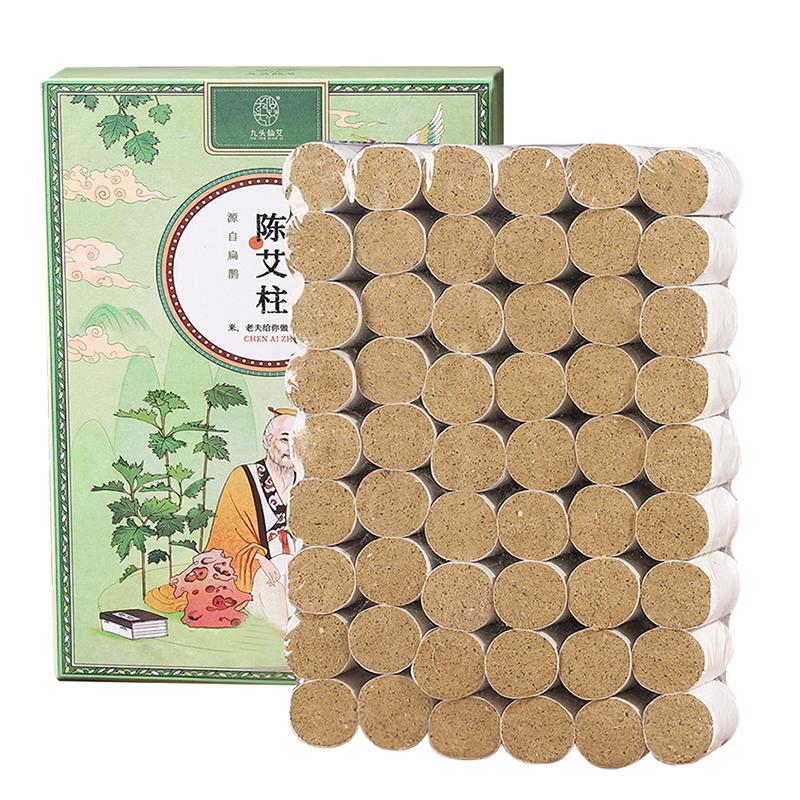 【九头仙艾】高纯度艾柱54柱/盒