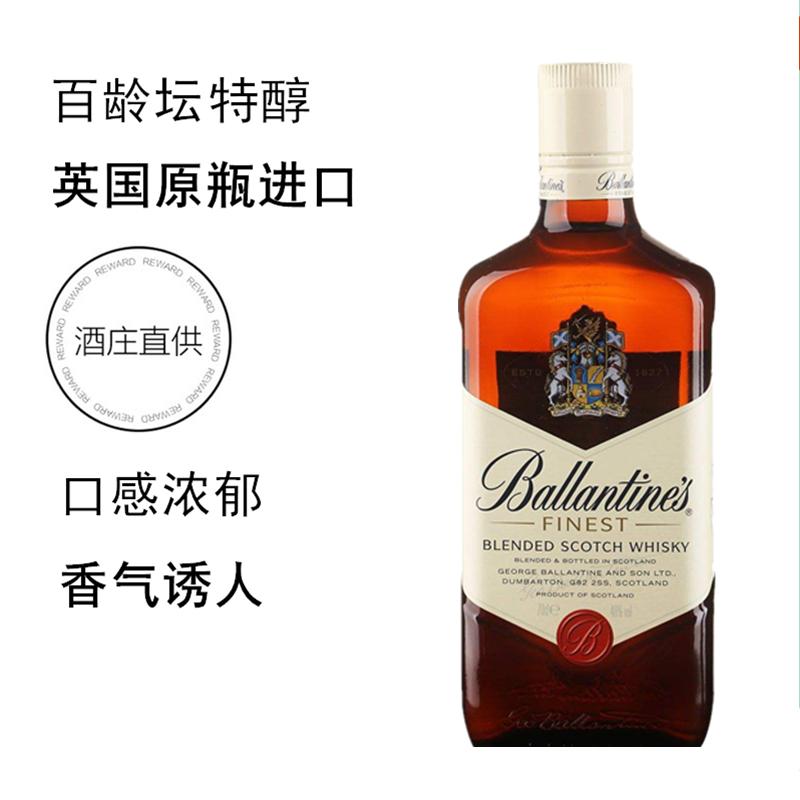 补券,白菜价!英国原瓶进口:750ml 百龄坛 特醇苏格兰威士忌