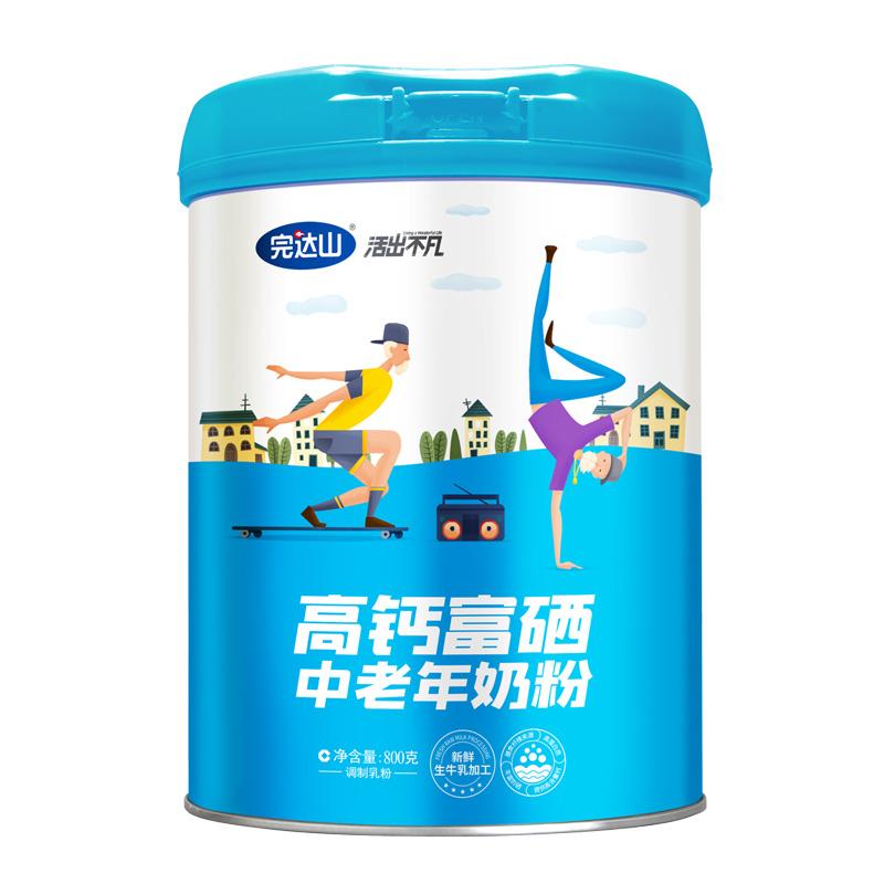 完达山中老年奶粉高钙富硒配方老人中年人营养多维罐装成年牛奶粉