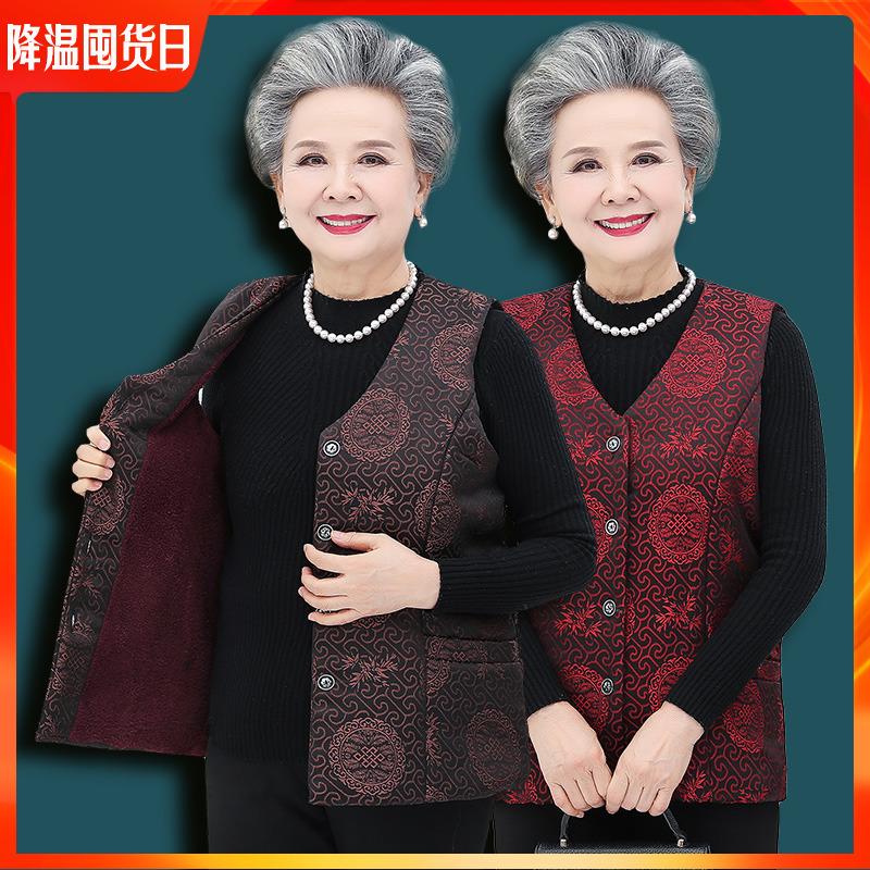 中老年人女装马甲秋冬奶奶加绒加厚老人衣服妈妈背心太太坎肩保暖