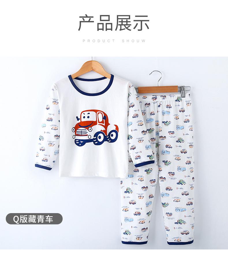 北极绒童装儿童男女童春秋1空调服8