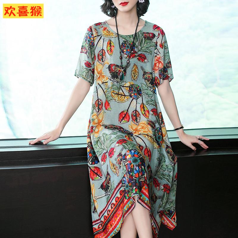 夏季清仓特价中年裙子连衣裙女中长款100%桑蚕丝印花真丝宽松大码