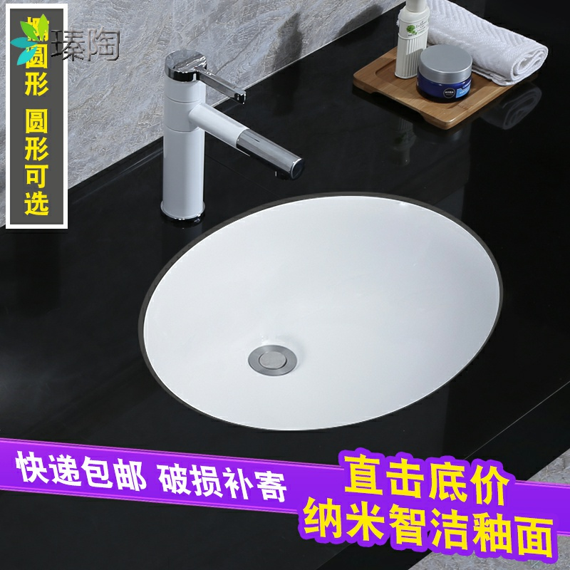 Small oval basin 12 under round hand wash 13 embedded basin 1015 wash face 14 basin size children