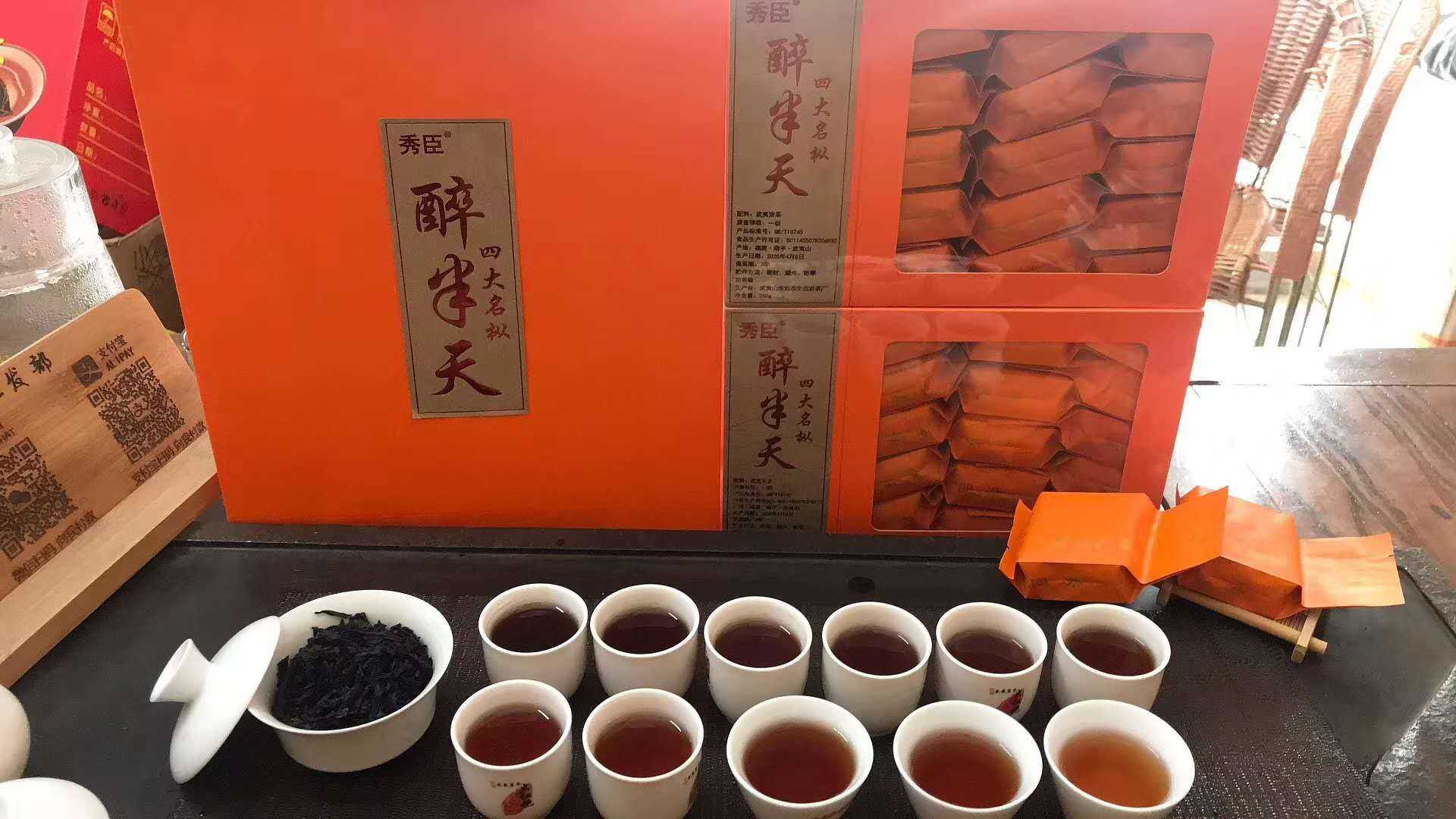 Drunken half of the big red robe tea gift box special grade Wuyi rock tea thick fragrant authentic oolong tea charcoal
