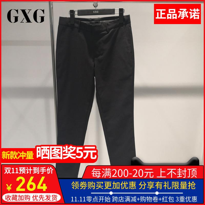 GXG长裤2019秋季新款休闲裤男修身黑色韩版小脚男装子潮GY102782102782E