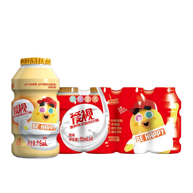 有赠品【实发16瓶】大黄爱视乳酸菌牛奶
