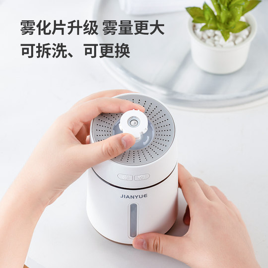 Simple humidifier home silent bedroom night lights aromatherapy essential oil bedside office desktop purification air large capacity pregnant women baby big fog small wireless rechargeable ideas