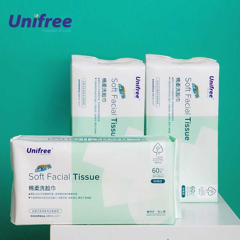 【拍1发3】Unifree纯棉洗脸巾