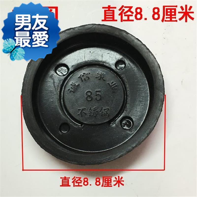 不锈4钢摇水机皮圈手动摇水泵手摇吸水器井头压水井抽水泵水井配