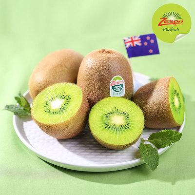 【天天果园】佳沛新西兰阳光绿奇异果猕猴桃营养当季水果鲜果10个