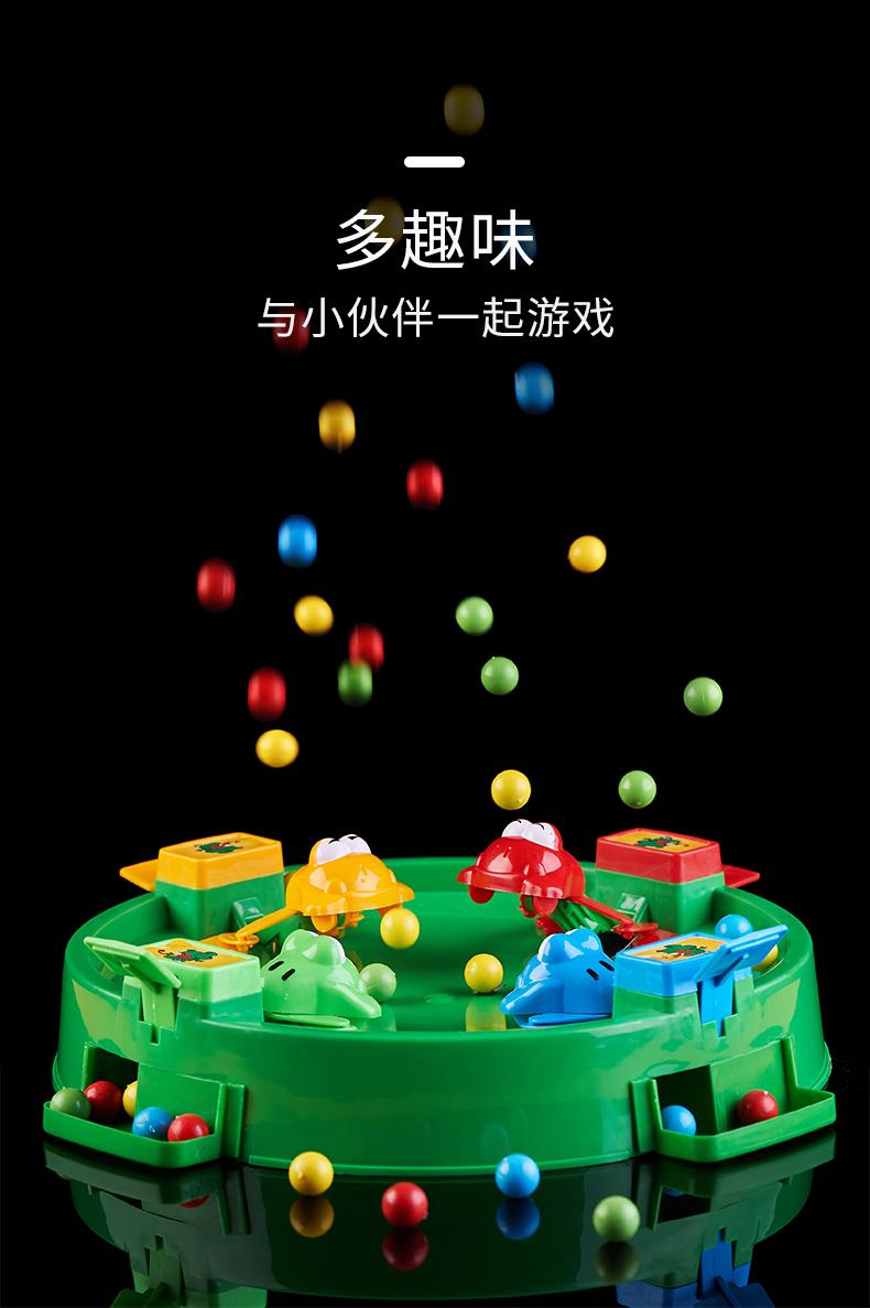 【抖音同款】大人小孩都爱玩的青蛙吃豆盘 3