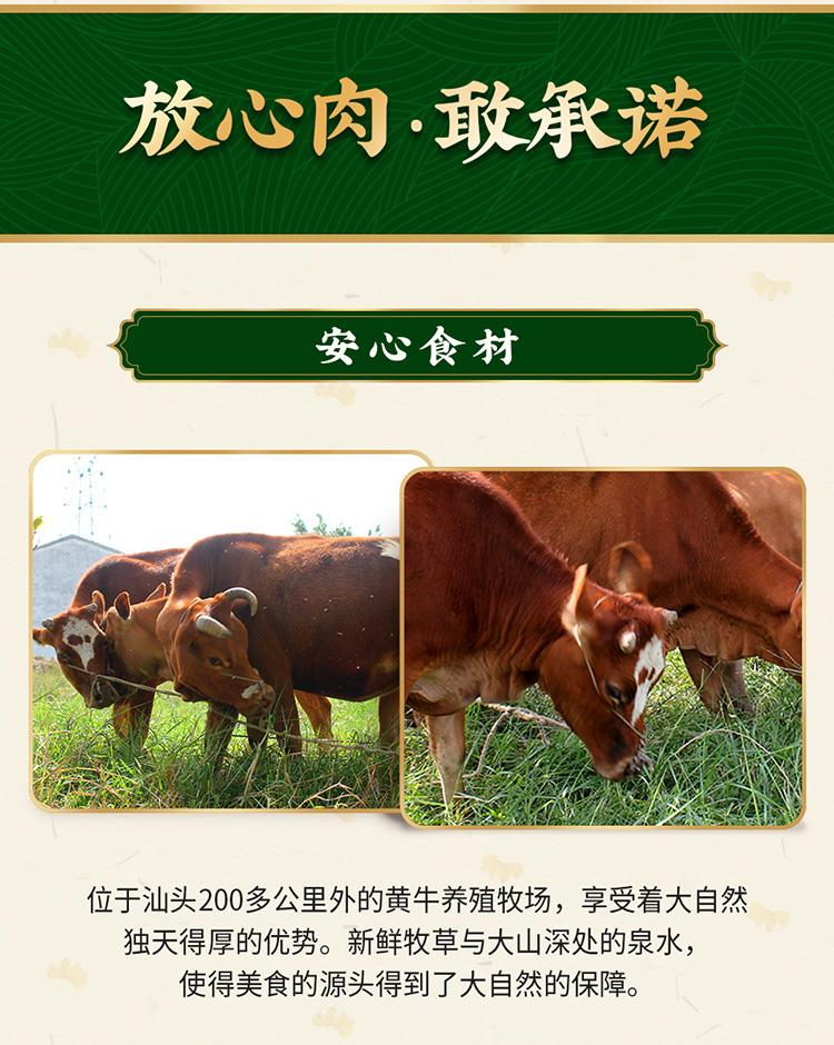 潮食奈思 潮汕牛肉丸 250g 图3