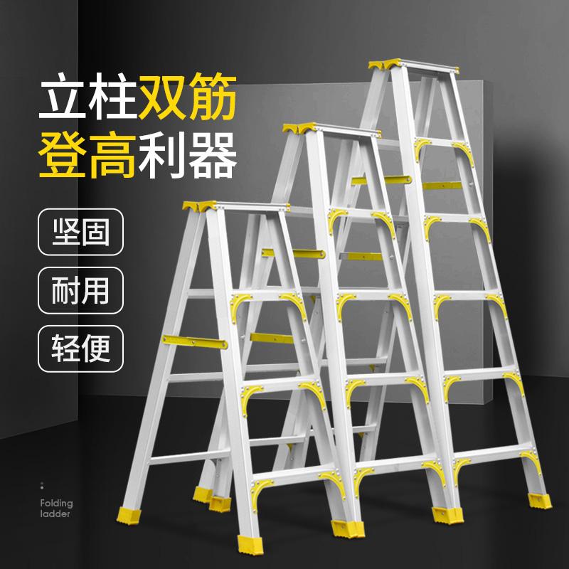 铝合金人字梯子家用加厚折叠室内多功能工程铝梯3四五步2米小楼梯