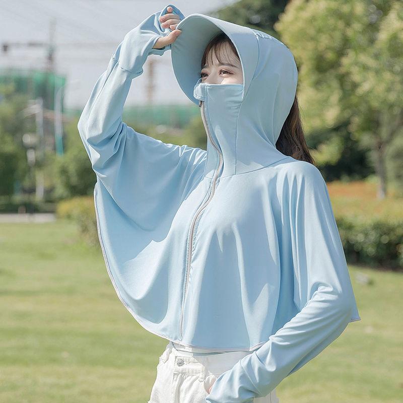 防晒衣2021新款夏季冰丝外套防晒罩衫骑车防紫外线防晒服长袖