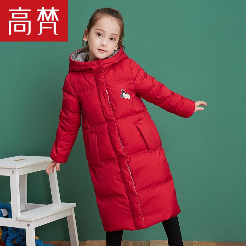 高梵2019儿童长款羽绒服女童中长款加厚洋气印花冬季外套反季清仓