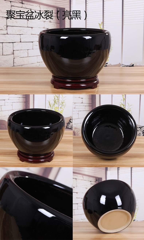 Jingdezhen ceramic aquarium desktop goldfish bowl sitting room large water lily bowl lotus basin tortoise cylinder refers to porcelain basin